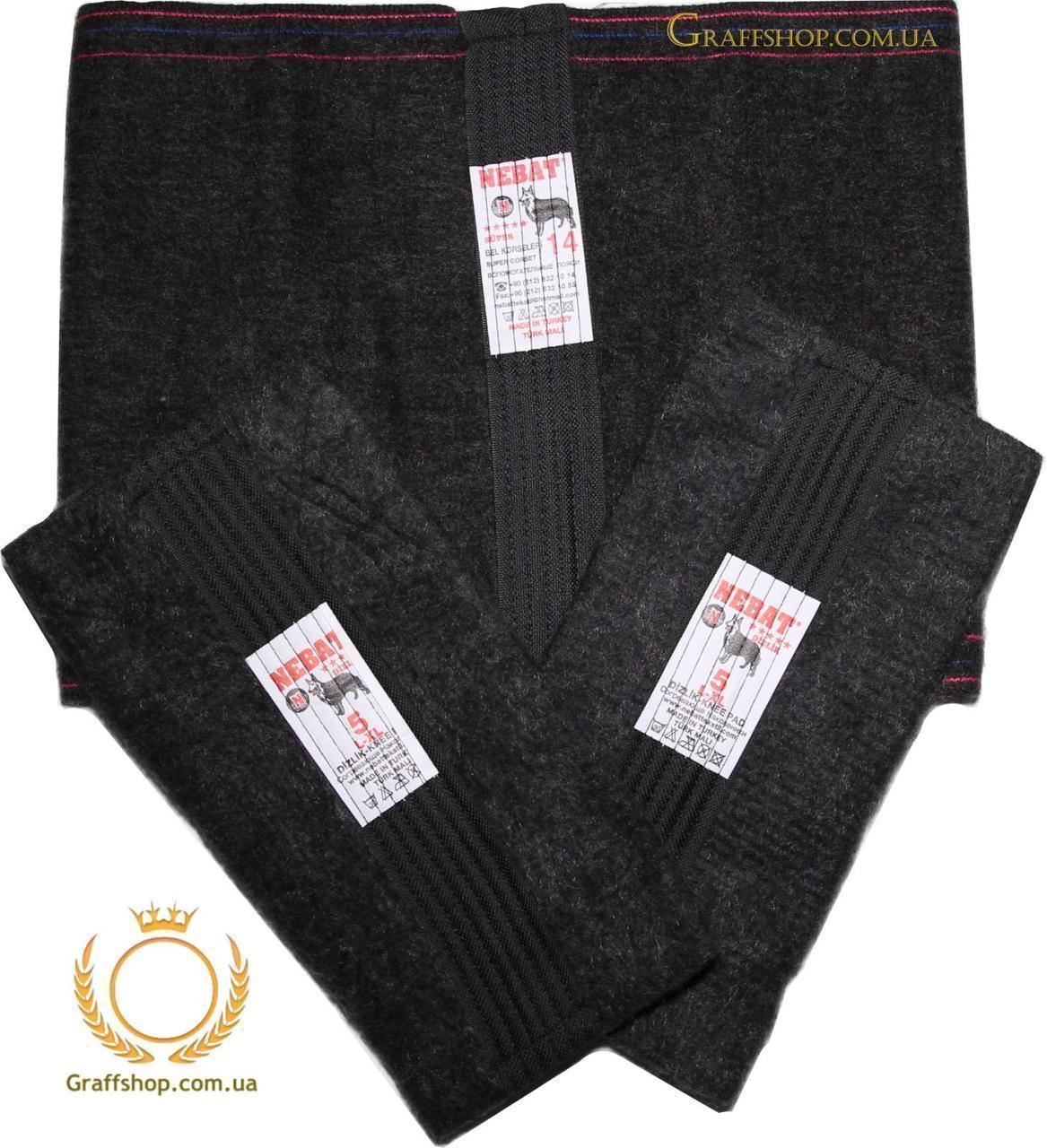Комплект согревающий пояс из собачьей шерсти и наколенники Nebat