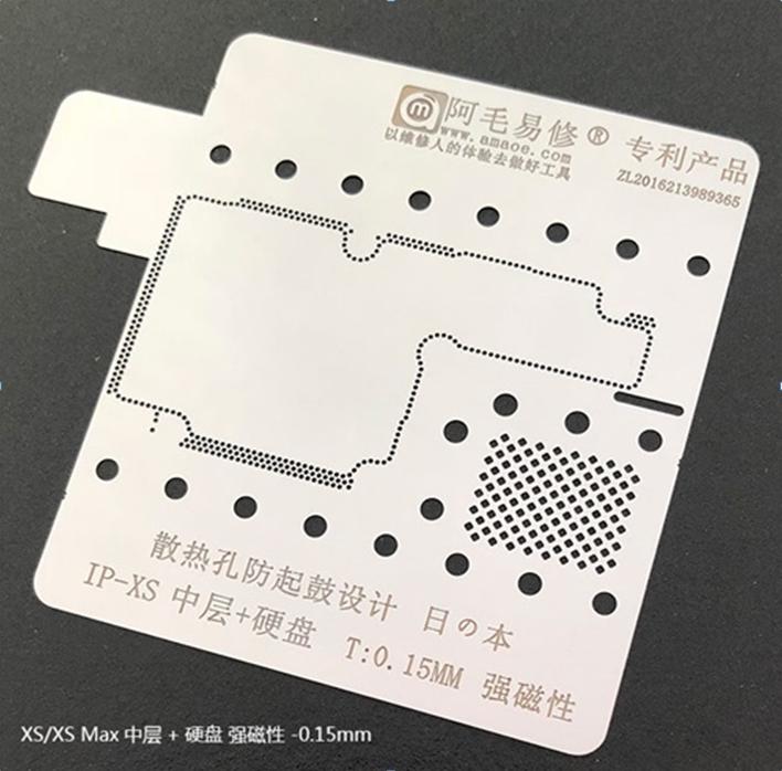 Трафарет BGA Amaoe PCB - 0.15 mm для iPhone XS