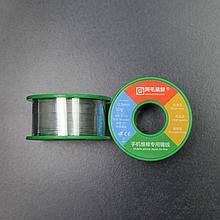 Припой, олово для пайки Amaoe 0.5 mm (50g)