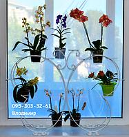 Бабочка, подставка для цветов на 16 колец , фото 1