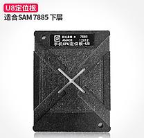 Форма Amaoe CPU U8