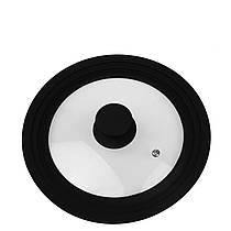 Кришка з силіконовим обідком (чорний)