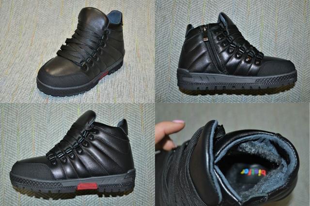 Зимові черевики хлопчикові, Bistfor фото