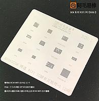 Трафарет BGA Amaoe Universal 0.12mm