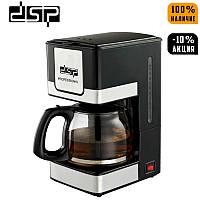 Кофеварка DSP Kafe Filter KA-3024 (Кофемашина капельная)