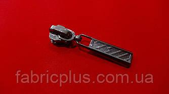 Бегунок для металлической молнии №5 черный никель