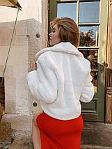 Элегантный белый полушубок с воротником из экомеха 42-44 р, фото 2