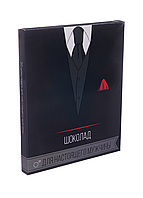 Шоколадный набор Shokopack XL для настоящего мужчины 20 х 5 г Молочный, фото 1