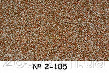 Фасадная штукатурка мозаичная Примус цвет 105