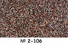 Фасадная штукатурка мозаичная Примус цвет 106