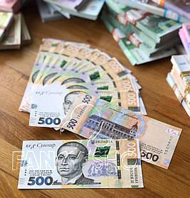 """Сувенірні гроші """"500 гривень"""", міні, Сувенирные деньги """"500 гривен"""""""