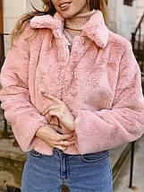 Короткий рожевий кожушок з штучного хутра 42-44 р, фото 3