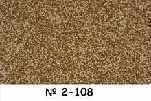 Фасадная штукатурка мозаичная Примус цвет 108