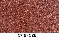 Примус 125 мозаичная штукатурка Примус 125, фото 1
