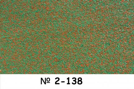 Примус 138 мозаичная штукатурка