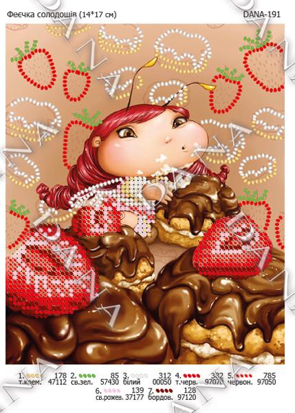 Схема под бисер Феечка сладости