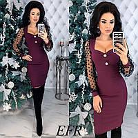 Женское приталенное платье Стрейч джинс и сетка Размер 42 44 46 48 В наличии 4 цвета, фото 1