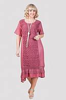 Батальное женское платье модного кроя удлиненное