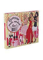 Шоколадный набор Shokopack XL женских желаний 20 х 5 г Молочный, фото 1