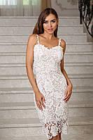 Нарядное ажурное платье до колена (L)