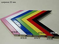 Багет пластиковый 22 мм.Серия 2216.