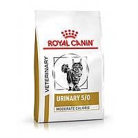 Корм Роял Канин Уринари С/О модерейт Royal Canin Urinary S/O moderate для кошек лечение МКБ 400 г