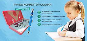 Ручка корректор осанки STRAINT PEN розовая CG01 PR4, фото 3