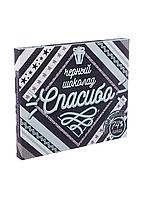 Шоколадный набор Shokopack XL Спасибо 20 х 5 г  Черный, фото 1