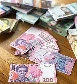 """Сувенірні гроші """"200 гривень"""", міні, Сувенирные деньги """"200 гривен"""""""