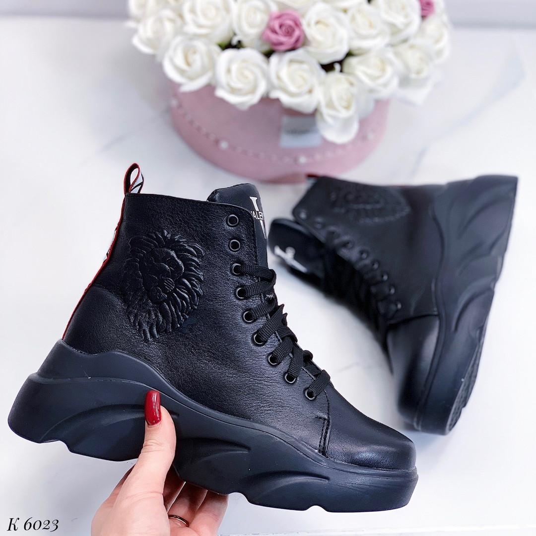 Женские зимние черные ботинки, из натуральной кожи 39 ПОСЛЕДНИЙ РАЗМЕР