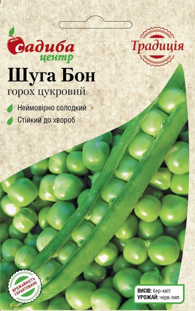 Горох цукровий Шуга Бон, 5 г. СЦ Традиція