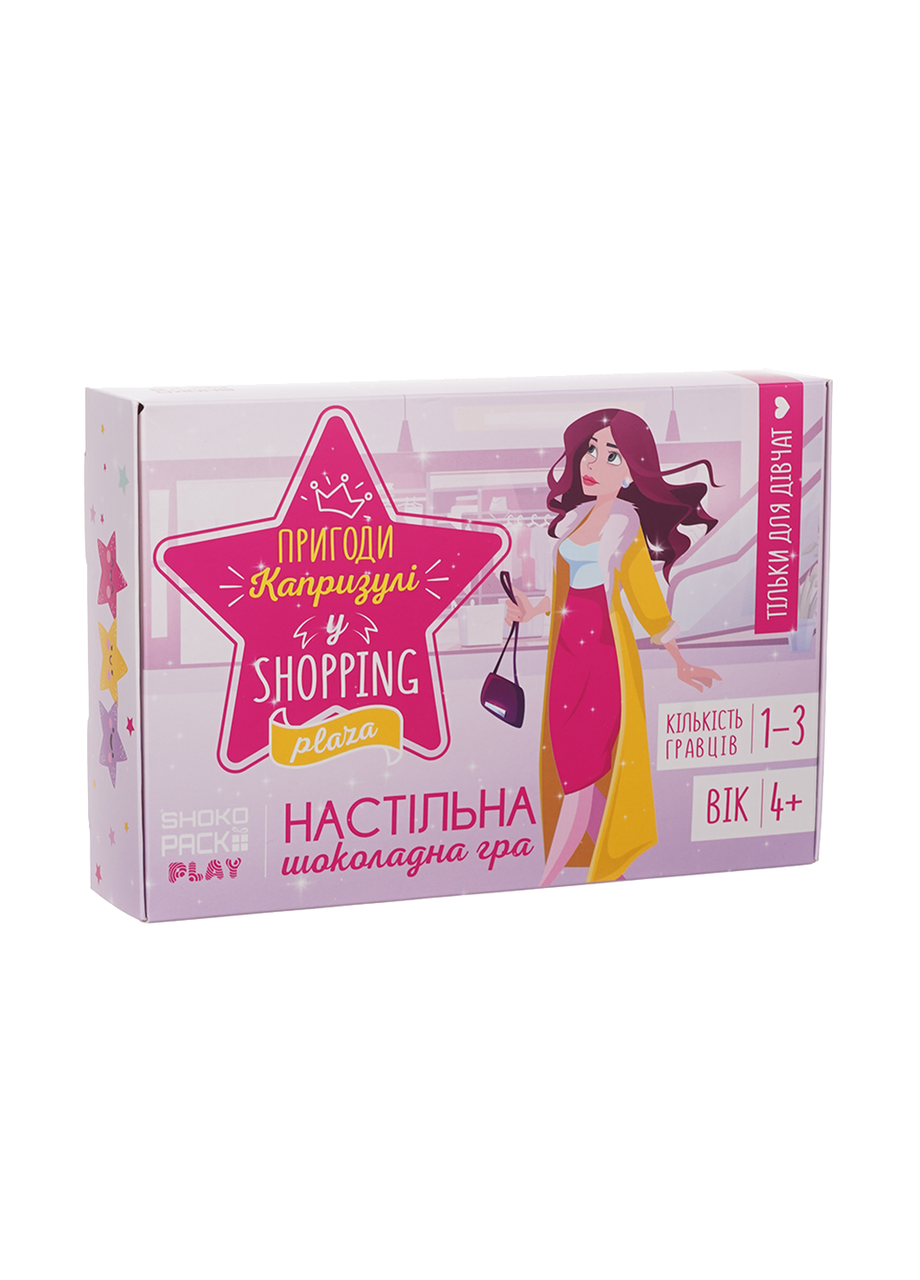 Шоколадная игра Shokopack Капризуля в шоппинге 20 х 5 г Молочный