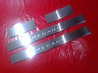 Накладки на пороги RENAULT MEGANE 2