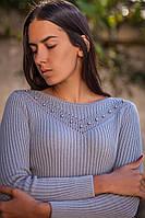 Серый облегающий свитер с бусинками (S/M)