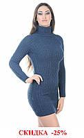 Платье АНАИС  цвет: джинс (три цвета) р.44-46-48