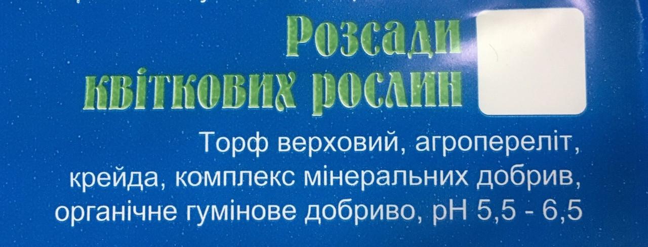 "Субстрат для рзсади квітів ""Грінріч"" 50л"