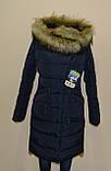 Женская зимняя куртка пуховик Рива 2 размер 44, NUI VERY Распродажа, фото 6