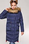 Женская зимняя куртка пуховик Рива 2 размер 44, NUI VERY Распродажа, фото 5