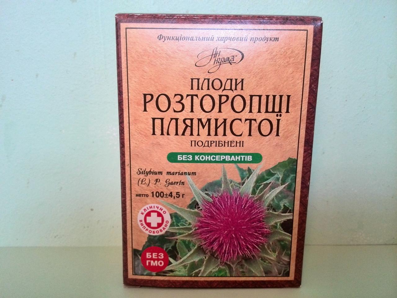 Плоды расторопши пятнистой (измельченные), 100г.