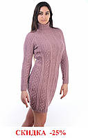 Платье АНАИС  цвет: ПУДРА (три цвета) р.44-46-48