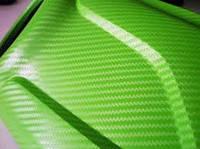 Карбонова плівка 3d зелене яблуко з мікро каналами 1,52 м