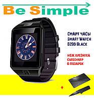 Смарт-часы Smart Watch DZ09 Black УЦЕНКА