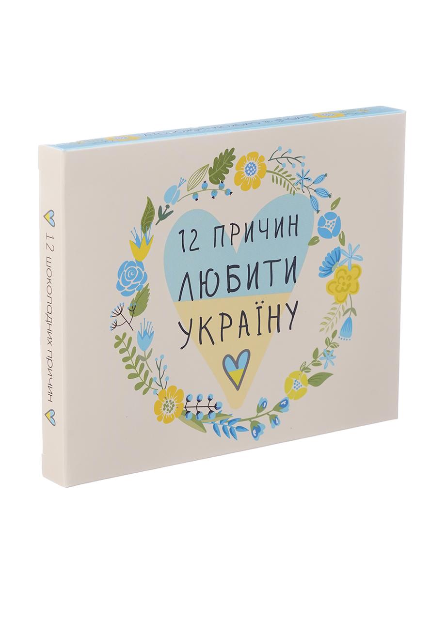 Шоколадный набор Shokopack 12 причин любить Украину 12 х 5 г Молочный