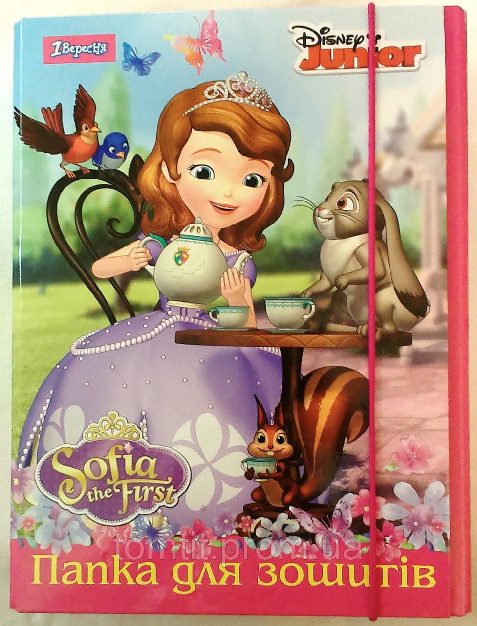 """Папка картонная для тетрадей """"Princess Sophia (Принцесса София)"""" - Томтит - товары для детей, школьные принадлежности в Киеве"""