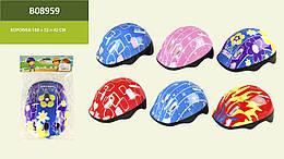 Защита шлем 21 * 17см, B08959