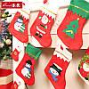 Рождественский носок (34*24 см)