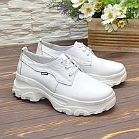 Туфли кожаные белые женские спортивного стиля на утолщенной подошве