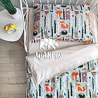 """Комплект дитячої постільної білизни Warmo™ """"Звірі"""" 1,5-спальний"""