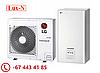 Тепловой насос LG Therma V (5 кВт) HN1616.NK3/HU051.U43