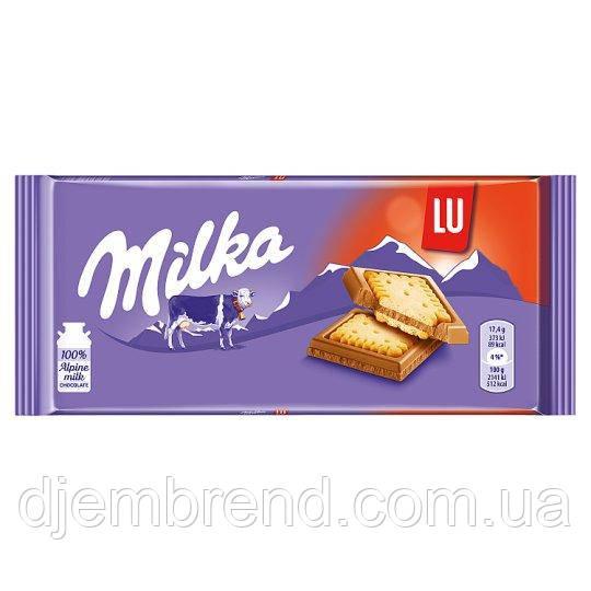 Milka LU 87 гр. Германия